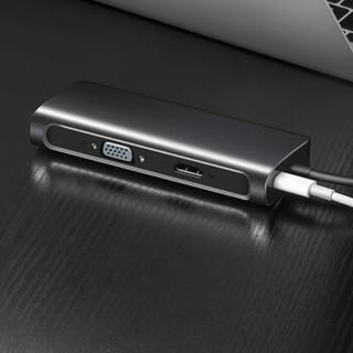 UGREEN 绿联 CM163 Type-c转HDMI/VGA扩展坞适用P30手机苹果MacBook USB-C转接头数据线充电转换器4K投屏分线器拓展坞 (黑色、苹果Lightning)