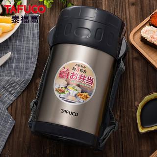 TAFUCO 泰福高 T0090 日本便当盒学生1人超长保温饭盒多层分格女便携饭保温桶 (深棕色、2.3L)