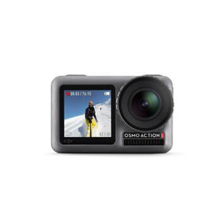 DJI 大疆 Osmo Action 灵眸运动相机+充电管家套装