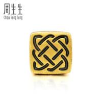 Chow Sang Sang 周生生 Charme串珠系列 86523C XL守护 足金转运珠