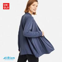优衣库 UNIQLO 415134 女装 AIRism无缝开襟外套(长袖)