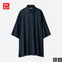 女装 花式连衣裙(长袖) 416500 优衣库UNIQLO