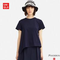 女装 丝光棉花式T恤 417546 优衣库UNIQLO