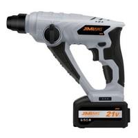 吉米家居 JM-G3101 21V轻型充电电锤  +凑单品