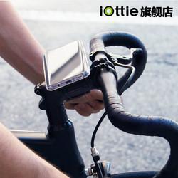 iOttie摩托车自行车载手把握平衡杆手机导航磁吸式平面支架套装