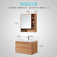 惠达浴室柜组合洗手脸台柜组合卫生间洗漱台简约现代浴室柜1321