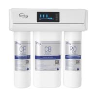 iSpring 爱诗普霖 RO400W1 净水器家用厨房过滤器RO反渗透纯水机