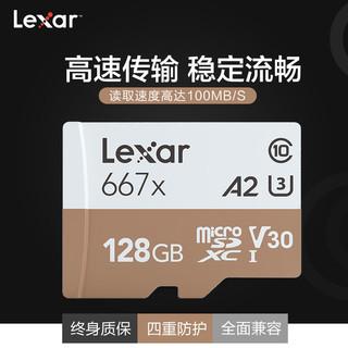 Lexar 雷克沙 667x microSDXC A2 UHS-I U3 TF存储卡