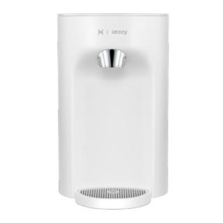 华为智选生态产品iateey智能即热饮水吧一键智能速热家用迷你饮水机热水壶冲茶泡茶机 白色
