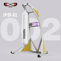PADIPATA 智能沙袋大號IPB-XL 大號智能沙袋-白