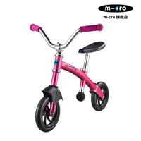 m-cro 米高 迈古米高平衡车 粉红色