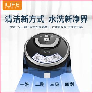 ILIFE 智意 W400 洗地拖地机器人智能家用全自动扫地擦地机电动拖把 (黑色)