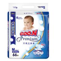 GOO.N 大王 天使系列 婴儿纸尿裤 M66片 *3件