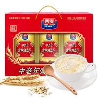 礼盒装 西麦 中老年燕麦片 送礼佳品 谷物早餐  麦片礼盒1120g *2件