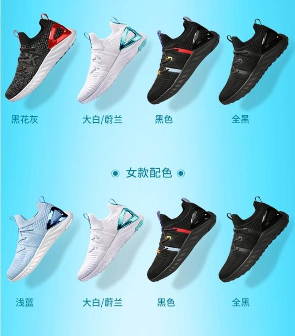 升级不加价 匹克 态极 1.0 PLUS 男女科技缓震跑鞋