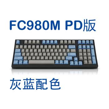 Leopold 利奥博德 FC980M 机械键盘 (黑轴、混光、有线、98键)