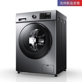 VIOMI 云米 WD10SA 变频节能滚筒全自动洗衣机 智能APP控制 (银色、10公斤)