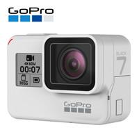 GoPro GoPro 全球限量版暮光白 运动相机摄像机