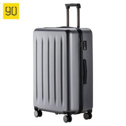 90分行李箱 PC旅行箱男女 静音万向轮拉杆箱多瑙河 20英寸登机箱 星空灰