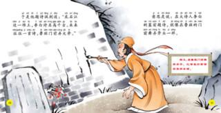 《经典成语故事绘本》(全30册)