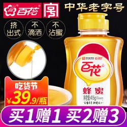 百花牌   蜂蜜    415g