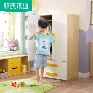 林氏木业 DE1D 两开门儿童房衣柜 (0.73*0.55*1.39m、人造板)