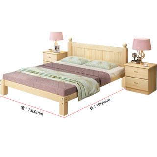 ZHONGWEI 中伟 SMCXX-1 双人床 (原木色、150*200cm、松木、现代简约)