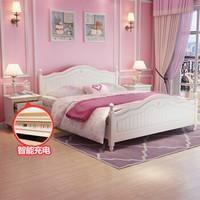 A家家具 HS001 双人床 (150cm*200cm、板木结合、日韩风格)