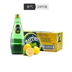 Perrier 巴黎水 含气柠檬味饮料 330毫升 24瓶