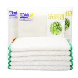 百妙 bai miao 竹纤维洗碗巾百洁布抹布清洁不沾油型洗碗布23*18(5片装) *2件
