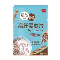 精力沛 早餐谷物 高纤黑麦片 低脂麦片纯黑麦1.03kg *5件