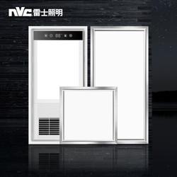 雷士(NVC)多功能风暖照明换气数显浴霸双电机全区域速暖 集成吊顶厨卫灯12W+24W 一厨一卫浴霸套餐