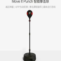小米有品 Move It Punch智能拳击球