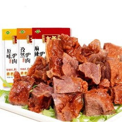 大午 驴肉 卤味熟食 108g *3件