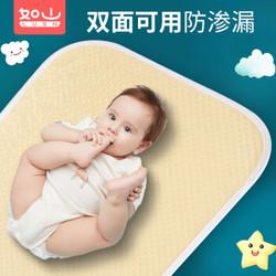 LUSN 如山 婴儿隔尿垫 L-FG004 30*45cm 芝士黄 *2件