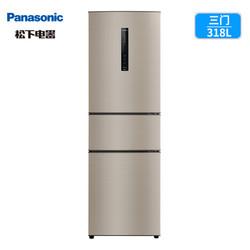 Panasonic 松下 NR-C33PX3-NL 318升 变频风冷 三门电冰箱