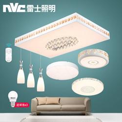 雷士(NVC)LED水晶灯APP智能遥控大灯 遥控无极调光现代卧室吸顶灯餐吊灯 三室两厅套装