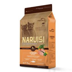 naruisi 纳瑞斯 A3302 鱼肉味 成猫粮 1.5kg