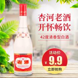 山西光瓶老酒清香型42度白酒475m