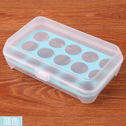 红凡 15格鸡蛋盒2个装