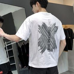 报喜公鸡 KXP-T106 男士圆领T恤 *3件