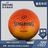 SPALDING官方旗舰店WIZARD系列红/橙色 5号机缝足球 64-924Y 107元