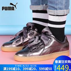 Puma彪马女鞋2019夏新款Basket蝴蝶结丝带运动鞋休闲鞋板鞋366730