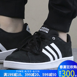Adidas阿迪达斯NEO男鞋女鞋2019夏季新款帆布鞋休闲鞋板鞋B74226