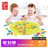 Hape落叶游戏儿童益智玩具3-6岁亲子桌面游戏木质木制桌游男女孩 57元