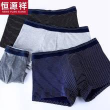 恒源祥 男平角裤棉 简约条纹组合 175/100 *3件