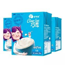 尼平河巧恋 原味 酸奶 200ml*24盒