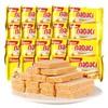 5月18日10点印尼进口丽芝士奶酪威化522g 9.9元(需用券)