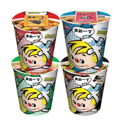 香港进口日清出前一丁杯面海鲜猪骨浓汤风味速食方便速食泡面公仔面4口味组合装 *2件