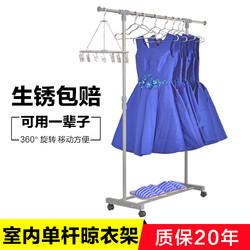 晾衣架落地单杆室内卧室阳台家用不锈钢可伸缩简易多功能凉晒衣架